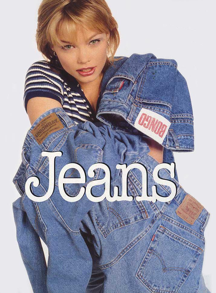 Bongo Jeans Ad